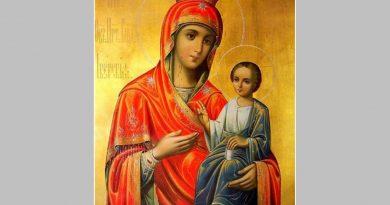 Иверская икона Божией Матери,Вратарница,Привратница,