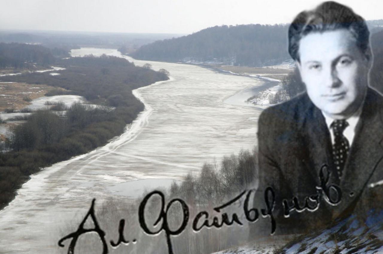 В Кремле пройдёт концерт, посвящённый 100-летию Алексея Фатьянова