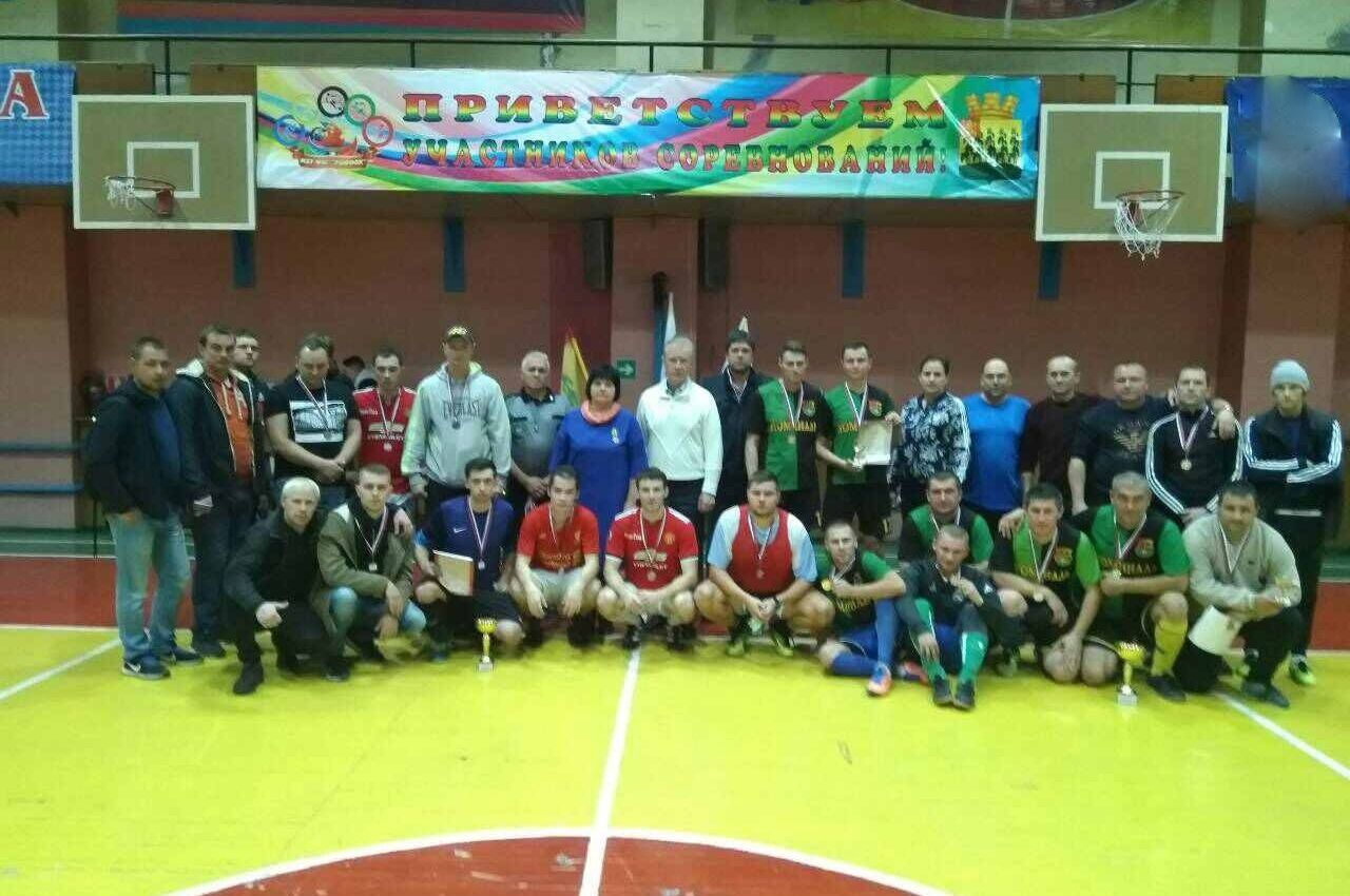 Традиционный турнир по мини-футболу «Золотой листопад» памяти В.Д. Лукьянова