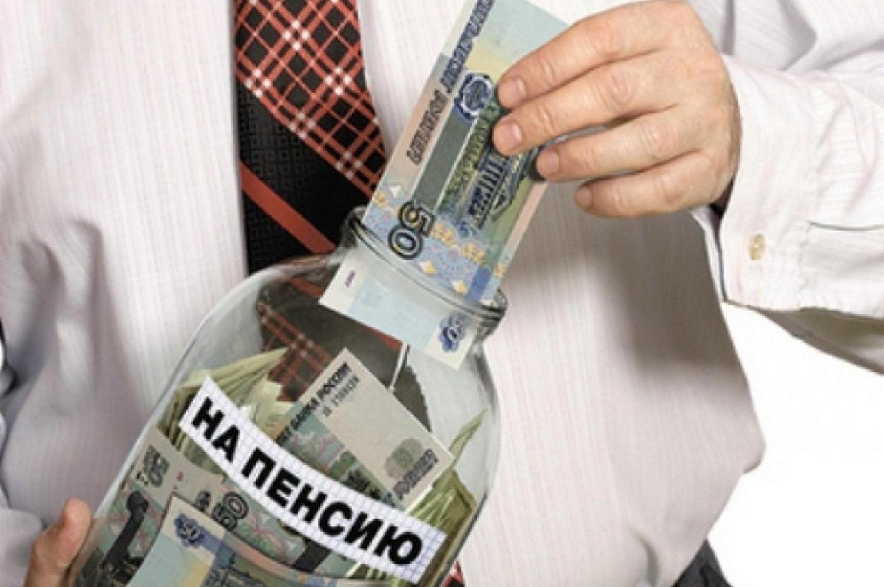 Подключение к новой накопительной пенсии будет проходить без согласия