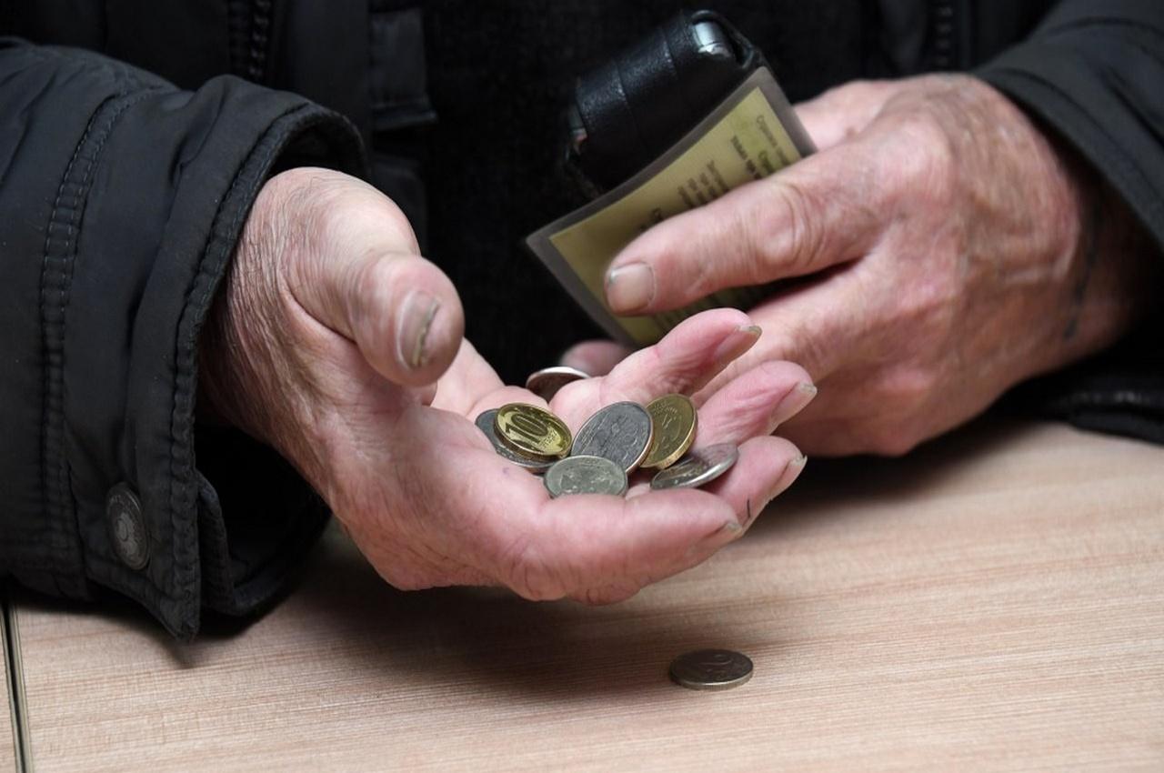 Во Владимирской области увеличился прожиточный минимум для пенсионеров