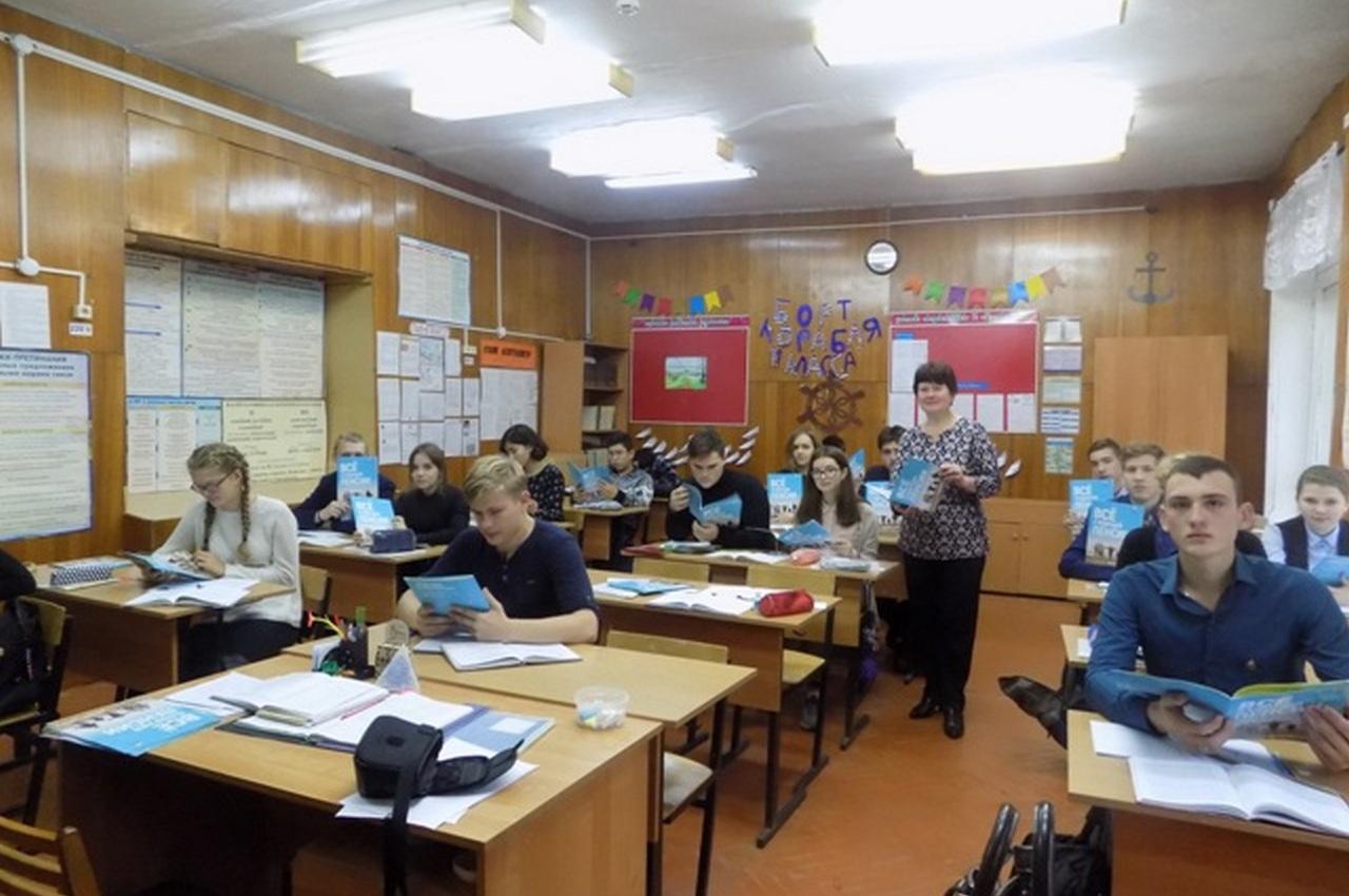 Повышение пенсионной грамотности в Гороховце