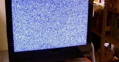 отключение аналогового телевещания,