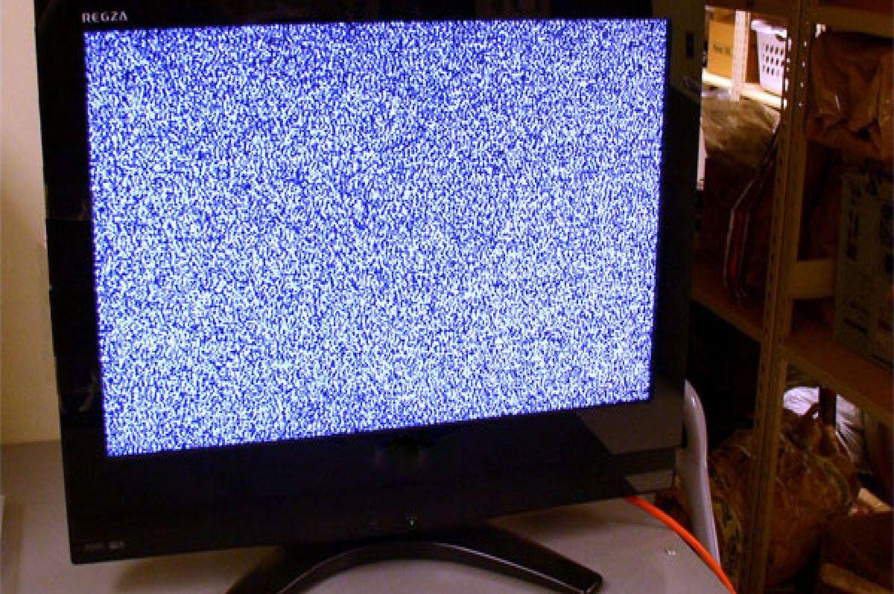 С января 2019 года будет осуществляться отключение аналогового телевещания
