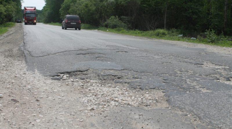 убитые дороги,Владимирская область