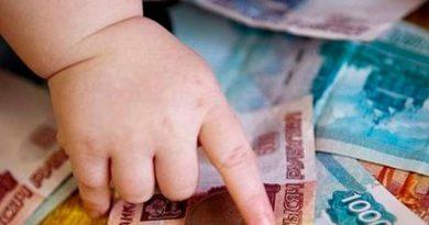 ежемесячные выплаты при рождении ребенка,