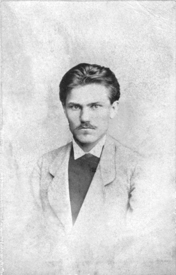 Ivan Nikolaevich Harlamov