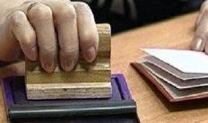 В стране ввели уголовную ответственность за фиктивную постановку на учет лица без гражданства