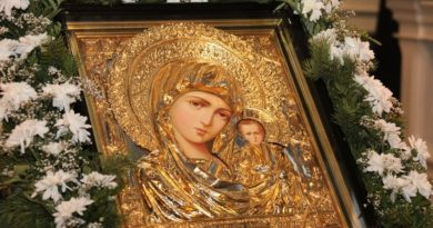 азанская икона божьей матери