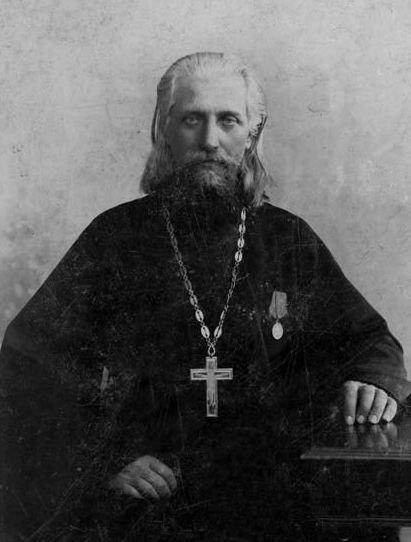 lavrov ivan stepanovich