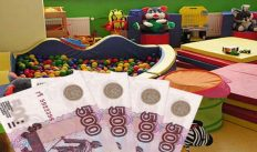 Во Владимирской области увеличится размер платы за детский сад