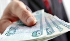 Меняются правила выплаты пособий