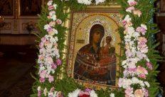 Когда празднуют День иконы Божией Матери Одигитрия (Шуйской)