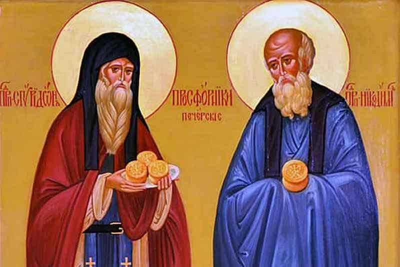 Спиридон и Никодим,13 ноября,
