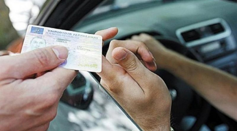 водительское удостоверение,проверка документов,ГИБДД