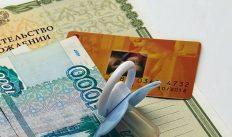 О ежемесячных выплатах на первенцев во Владимирской области