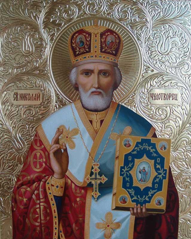 Николай Чудотворец,икона,