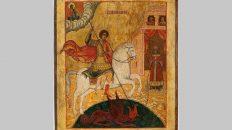 В чём помогает святой Георгий Победоносец