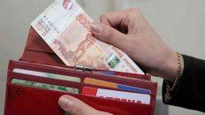 Кто из пенсионеров в 2019 году получит единовременную выплату в размере 5000 рублей