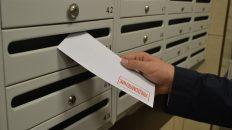 Почта России призывает жителей соблюдать правила установки и содержания почтовых ящиков