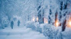 Погода на субботу, 22 декабря 2018 года