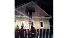 Ранним утром загорелся дом