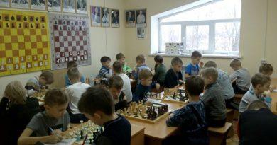 Открытое первенство по шахматам
