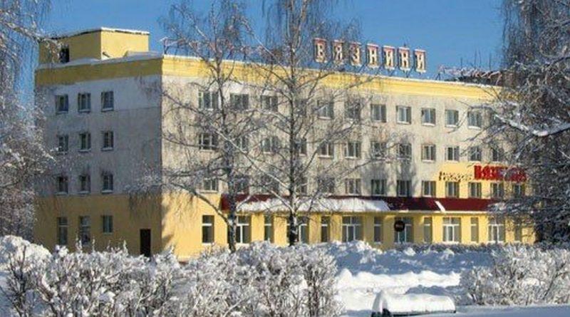 """гостиница """"Вязники"""""""