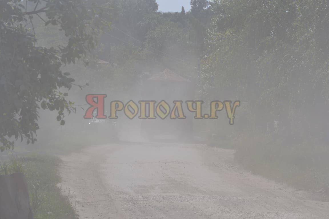 Вязники,улица Антошкина,дорожная пыль,