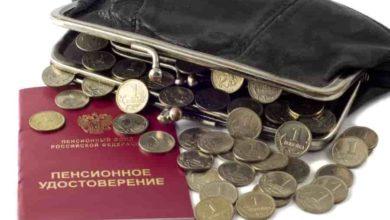 Photo of В ПФР объяснили, почему урезают пенсии