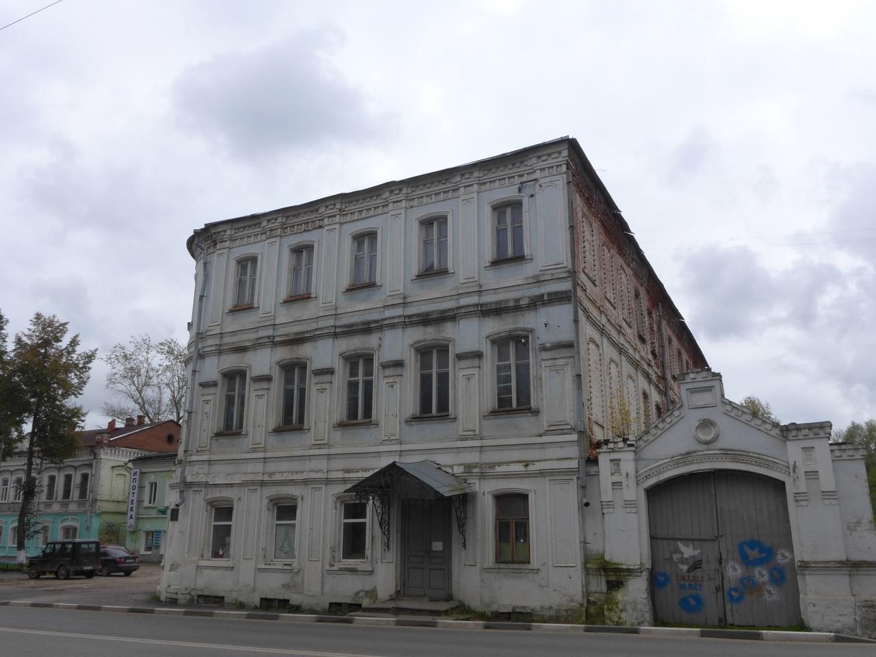 Вязники,улица Советская,ЦВР,