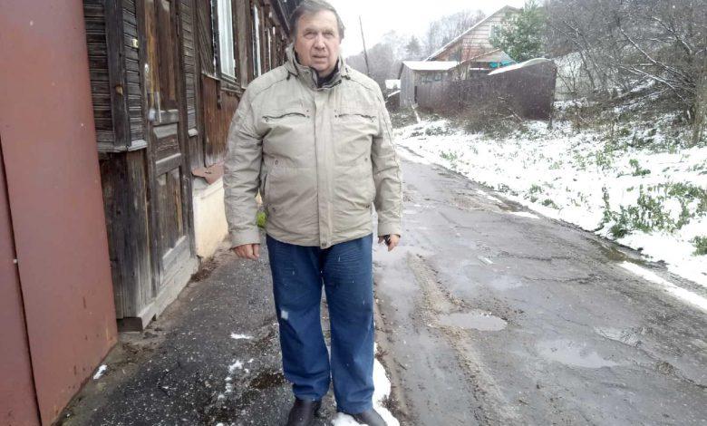 Виноградов Евгений Михайлович,