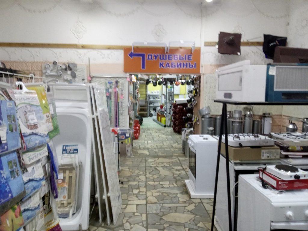магазин Норма,Вязники,