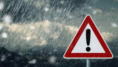 Photo of Экстренное предупреждение МЧС: на регион надвигаются сильный дождь и гроза