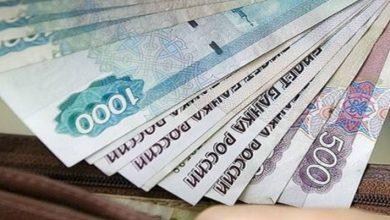 Photo of Из-за коронавируса Пенсионный фонд упростил назначение ряда пенсий и пособий