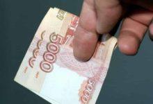 Photo of Завтра по 10 тысяч рублей на детей от 3 до 16 лет получат десять миллионов семей