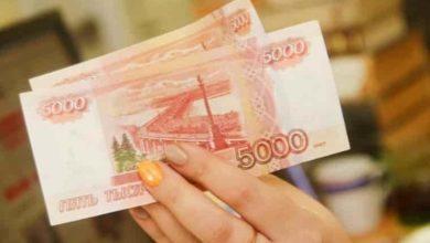 Photo of Как и до какого срока можно подать заявление на 10 тысяч рублей на детей от 3 до 15 лет
