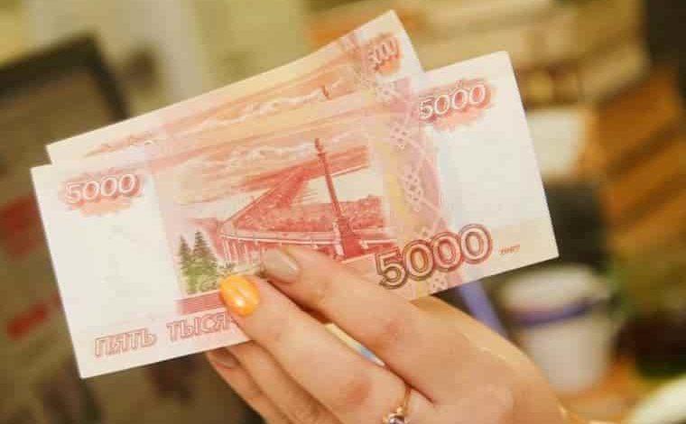 пособие на детей, выплата 10 тысяч рублей на ребенка,