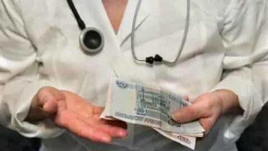 Photo of На выплаты медикам, работающим с коронобольными, выделили 108 миллионов