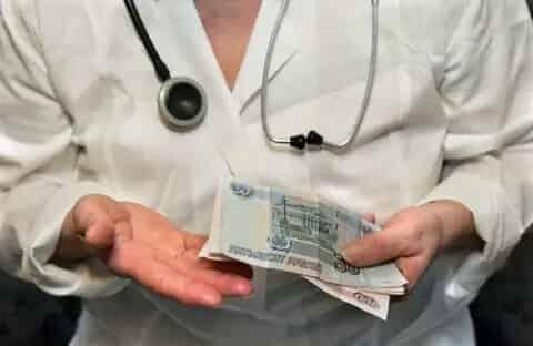 денежные выплаты медикам,