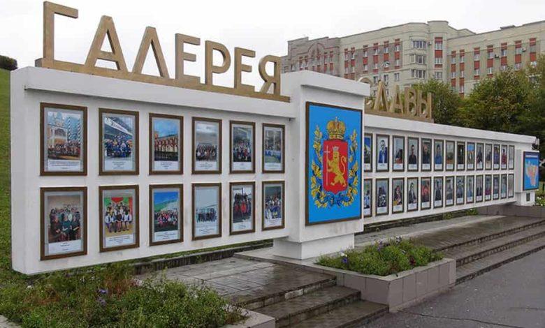 галерея славы Владимирская область,