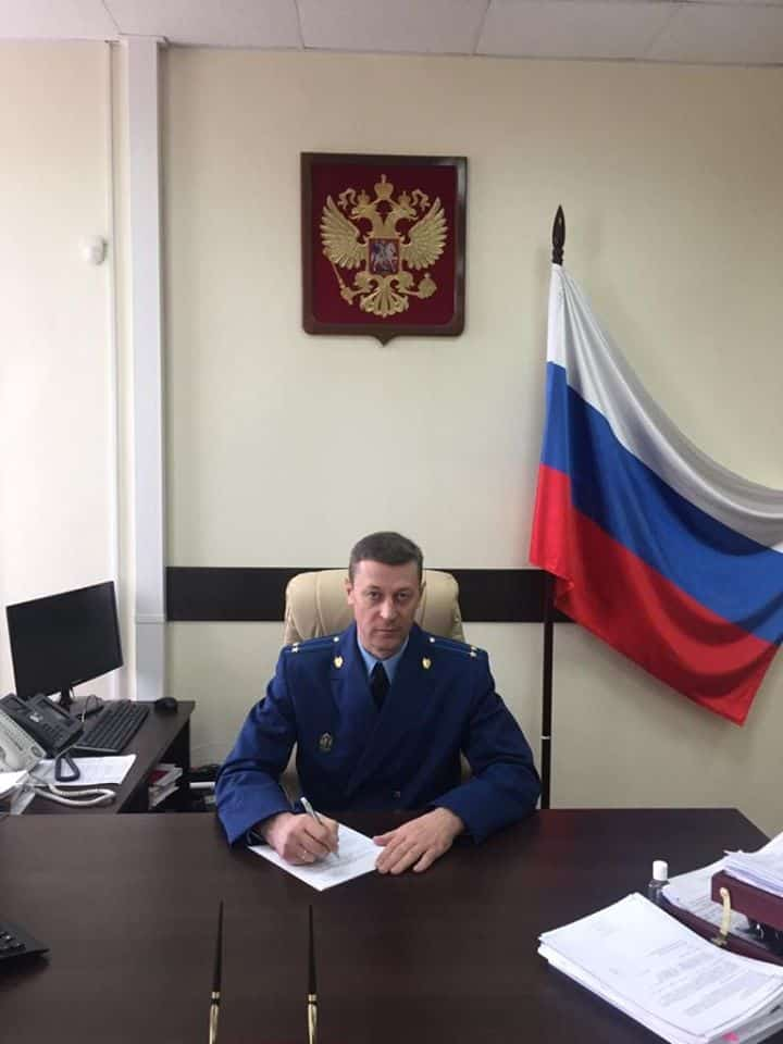 Андрей Молчанов вязниковский прокурор,