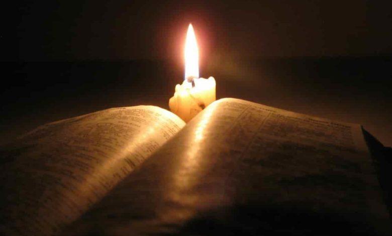 молитва,псалтырь,свеча молитва,