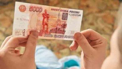 Photo of Инструкция от ПФР: как оформить выплату на детей в размере 5000 рублей