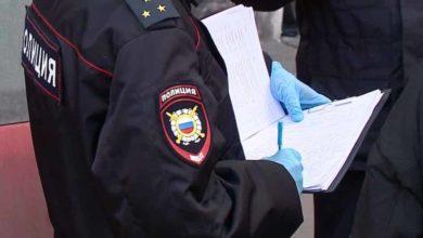 Photo of Стало известно, сколько человек оштрафовали в регионе за нарушение режима самоизоляции