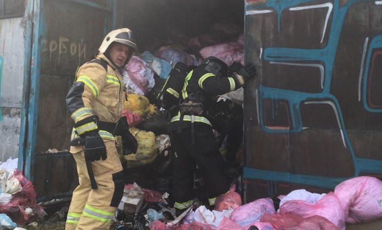пожар склад медицинские отходы