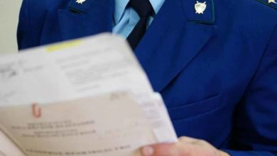 Photo of Прокуратура проверила вязниковские магазины и выявила нарушения