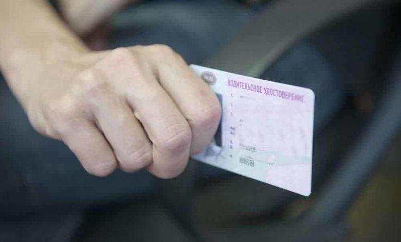 поддельное водительское удостоверение,поддельные права,водительское удостоверение,водительские права,