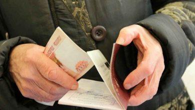 Photo of В Пенсионном фонде объяснили, как пенсионерам повысить размер выплат
