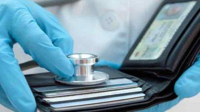 Photo of Во Владимирской области выплаты медикам проводились с нарушениями
